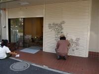 2008_0711chigasaki0077_R.jpg