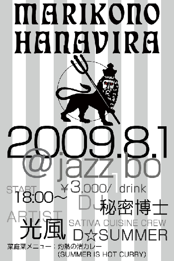 20090730092005.jpg
