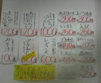 200908011611000.jpg