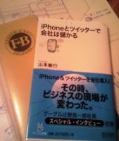 2010030219040000.jpg