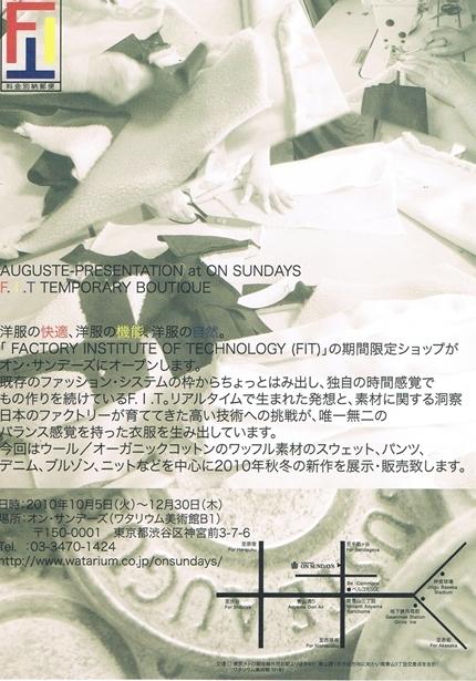 20101019185024.JPG