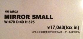 20101025111305.JPG